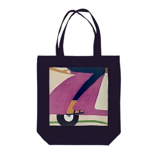 Delivery? Yes, we do! Tote bags
