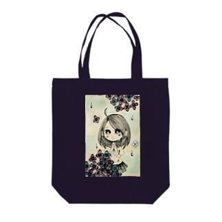 紫陽花少女 Tote bags