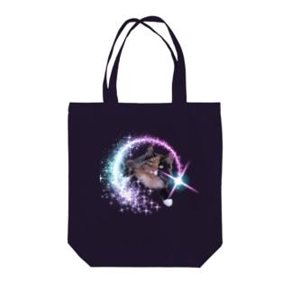 キラキラメルルーサ夢子 Tote bags