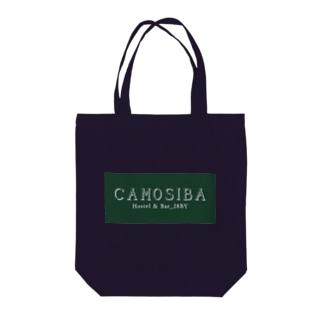 CAMOSIBA logo shopping Tote bags