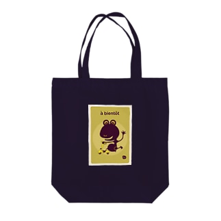 """a bientot """"またね!"""" Tote bags"""