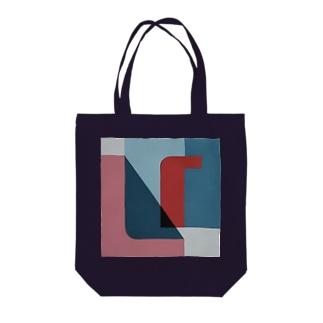 Geometric Letter series - Berry Mint 'U' Tote Bag