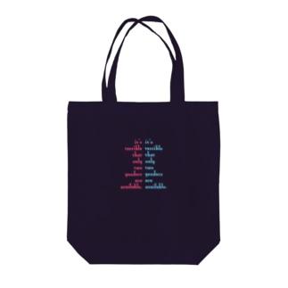 人工/人口ピラミッド(細字ver.) Tote bags