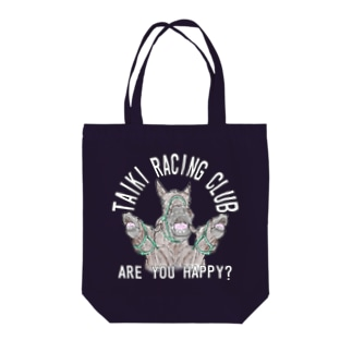 ARE YOU HAPPY? Tote bags