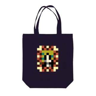 モザリナの肖像画 Tote bags