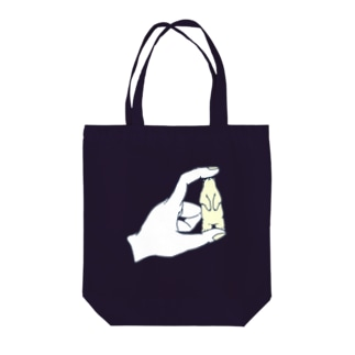 白熊と挟む手 Tote bags