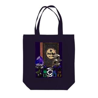 みにゃ次郎のダークマジック Tote bags