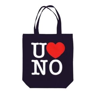 I LOVE UNO(白文字) Tote bags