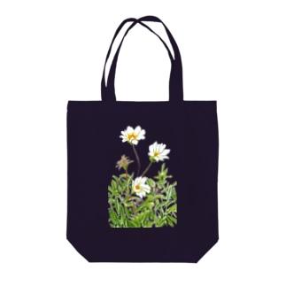 花咲く小径①いろどり Tote bags