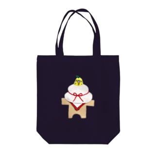 おかゆ鏡餅 Tote bags
