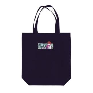 Butukattyatta Tote bags