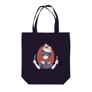 ごちそうモルモット Tote Bag