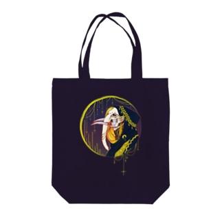 モノリス Tote bags