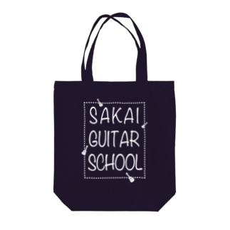 SAKAI GUITAR SCHOOL 白文字 Tote bags