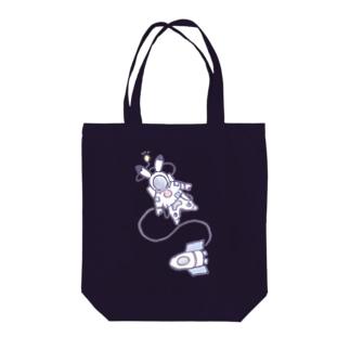 うちゅぎと宇宙船(カラー) Tote Bag