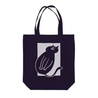 おへそナイナイねこ🐱 Tote bags