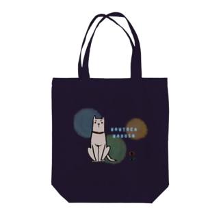 ゴキゲン座犬 Tote bags