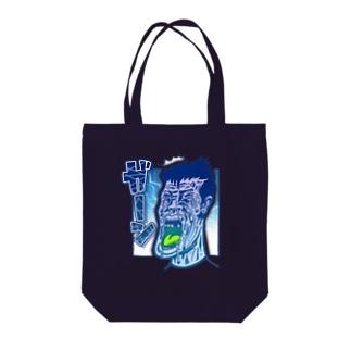 ガーン Tote bags
