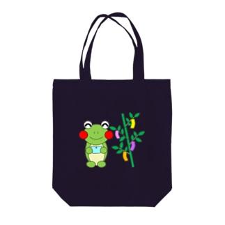 七夕のかえるさん Tote Bag