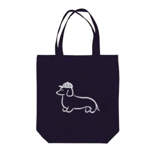 Dog white Tote bags