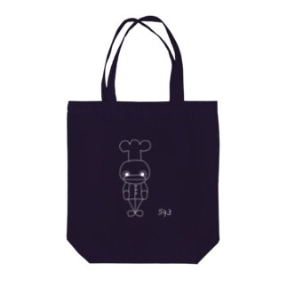 かわいい593(白) Tote bags