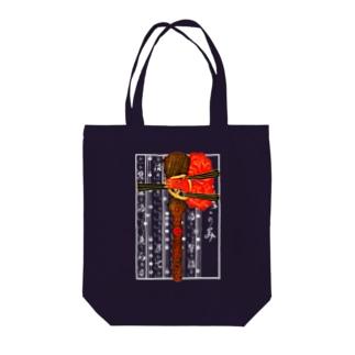 三味線の絵と黒髪のグッズ Tote bags
