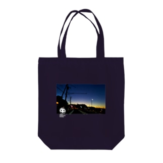 JUICY STUDIO. - TONIGHT Tote bags