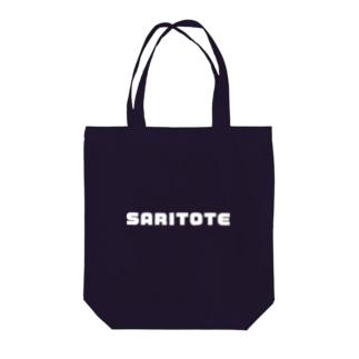 SARITOTE Tote bags