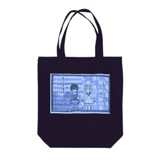 ネガとポジ Tote bags