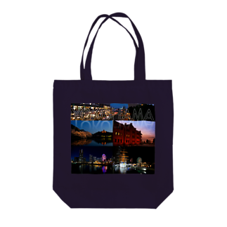 nyanbowの横浜夜景No.01 Tote bags