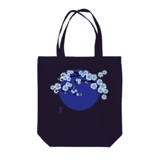 青月【寒桜】 Tote bags