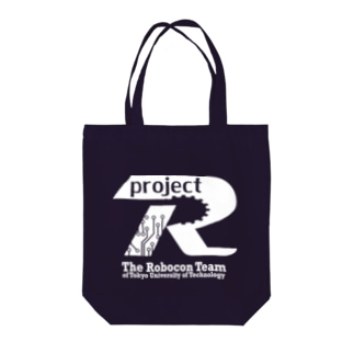 projectR Tote bags
