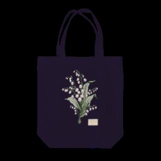 veludoの谷間の姫百合 Tote bags