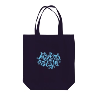 AsamiStyleトート水色 Tote bags