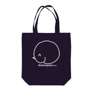 Ammonyaito Tote bags