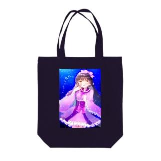 七夕ちゃん Tote bags