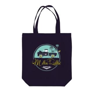 PUMPKIN-T Tote bags