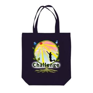 miritakaの時間のチャレンジ Tote bags