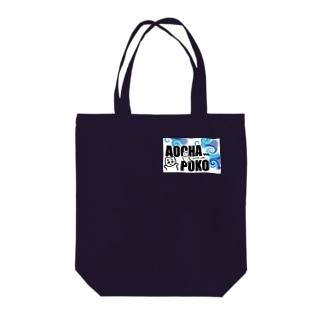 AOCHAPOKO Tote bags