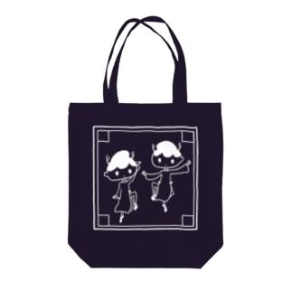 グミシカカンフー白 Tote bags