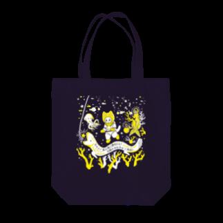 金星灯百貨店のなんと三角 銀河潜水 Tote bags