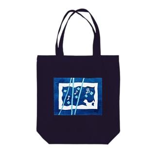 雨 Tote bags