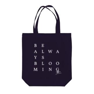 【サインあり・濃色地】BE ALWAYS BLOOMING Tote Bag