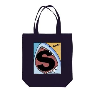 鮫の音を聴け Tote Bag