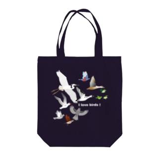 I love birds D Tote Bag