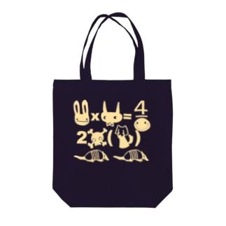 ニュニュ方程式 Tote bags