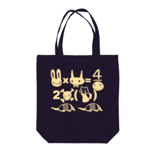 FINCH LIQUEUR RECORDSのニュニュ方程式 Tote bags