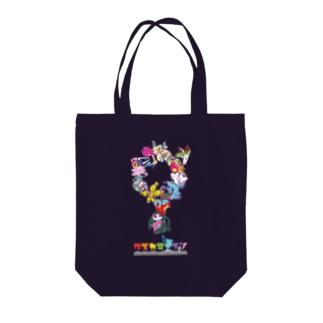 タスカラナイン/ノロイのアイテムイラスト Tote bags