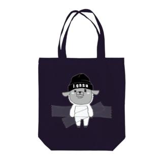 I.gasu sheep【アイガス】 Tote bags