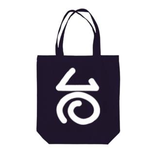台温泉のロゴ トートバッグ